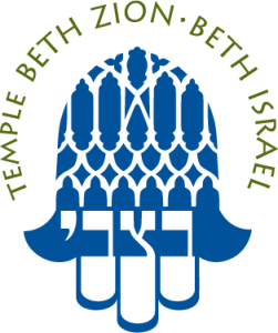 Hamsa with lattice work with BZBI in Hebrew