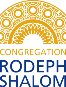 Decorative archway over the words Congregation Rodeph Shalom