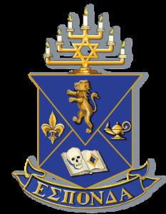 AEPi Philadelphia Alumni Club logo