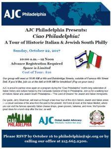 Ciao Philadelphia 2017