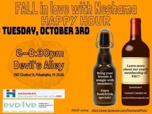 Fall in love with neshama