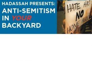 Hadassah presents: