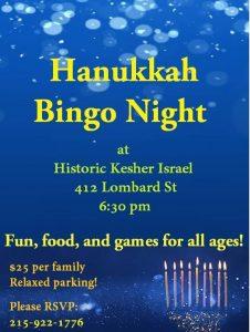 Hanukkah bingo night