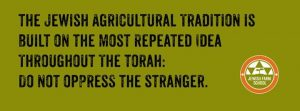 Jewish agricultural