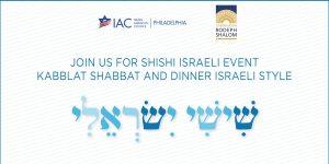 Kabblat shabbat and dinner lsraeli style