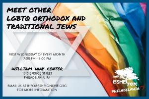 Eshel Pride Postcard-01