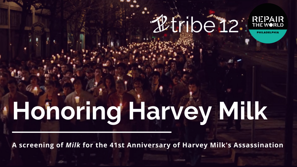 Honoring Harvey Milk title image